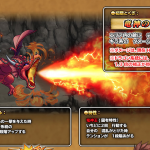 モンパレ 竜神王の初期特技 パレードスキルなどの評価