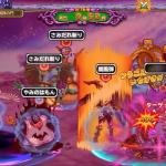 モンパレ 異界の門 レベル9 宙のステージをクリア